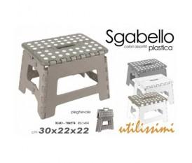 SGABELLO PIEGHEVOLE RICHIUDIBILE SALVA SPAZIO 30X22X22 CM