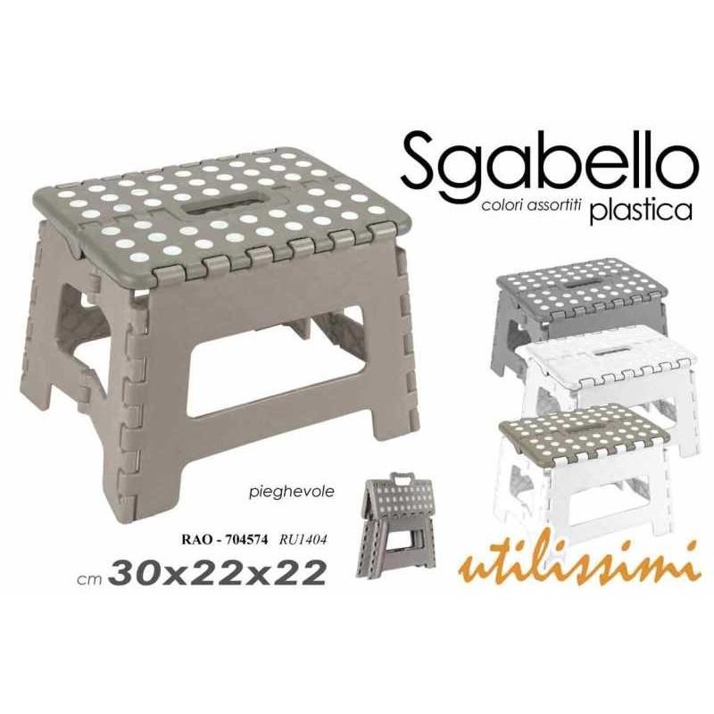 Sgabello pieghevole richiudibile salva spazio 30x22x22 cm for Sgabello pieghevole