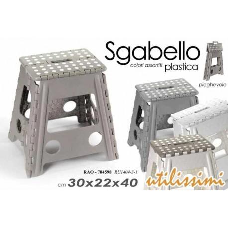 Sgabello scaletto alto in plastica pieghevole richiudibile for Sgabello o vassoio pieghevole